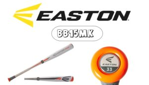 Easton BB15MK MAKO COMP -3 BBCOR Baseball Bat